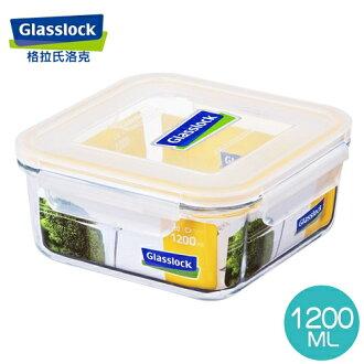 【Glasslock】大方型強化玻璃保鮮盒1200ml(RP534/MCSB-120)