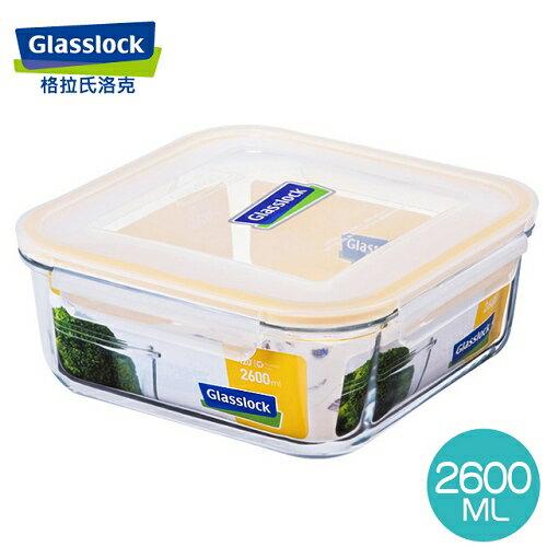 【Glasslock】特大方型強化玻璃保鮮盒2600ml(RP535/MCSB-260)