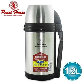 【寶馬牌】真空不鏽鋼保溫魔法瓶1.2L-紅盒/附背帶-新(KO-SHW-WR-1200)