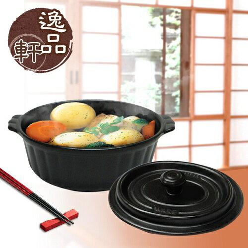 《逸品軒》竹泉窯遠紅外線超耐熱無水鍋-橢圓黑(日本原裝)(T-0007-001)