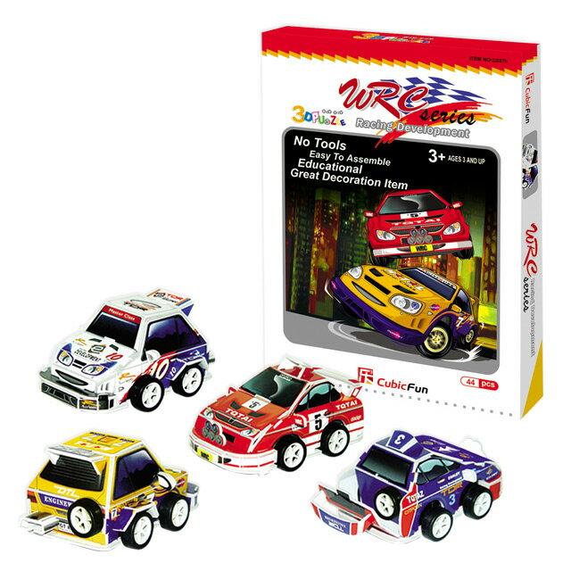 ~3D Puzzle~兒童系列~WRC世界拉力賽車