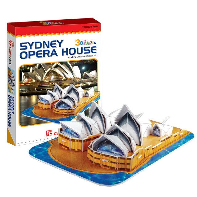 【3D Puzzle】迷你建築系列-迷你雪梨歌劇院