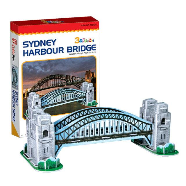【3D Puzzle】迷你建築系列-迷你雪梨港灣大橋