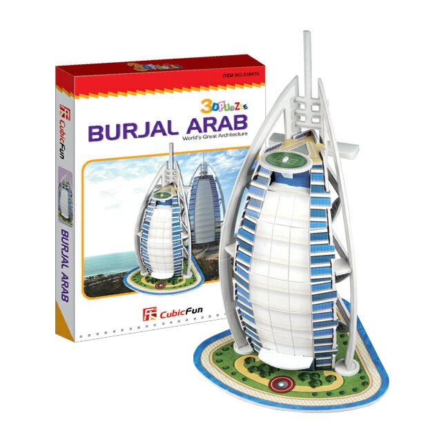 【3D Puzzle】迷你建築系列-迷你阿拉伯帆船酒店