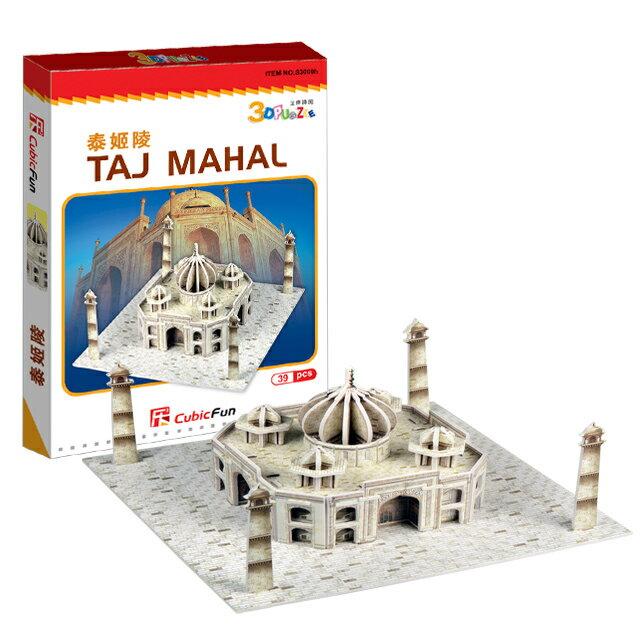 【3D Puzzle】迷你建築系列-迷你印度泰姬瑪哈陵