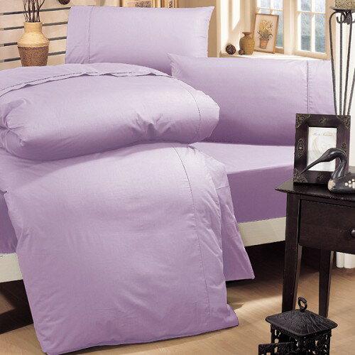 《HongYew》輕‧糖果色系素面  雙人三件式床包組─淡紫迷情 1165_D01