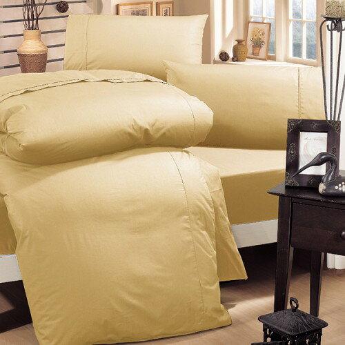 《HongYew》輕‧糖果色系素面  雙人三件式床包組─素雅米黃 1165_D09