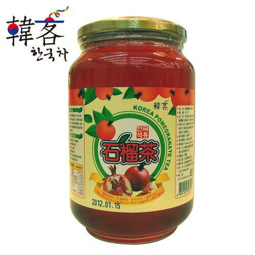 【韓客】蜂蜜石榴茶1000g / 瓶(到期日2014.05.18) - 限時優惠好康折扣