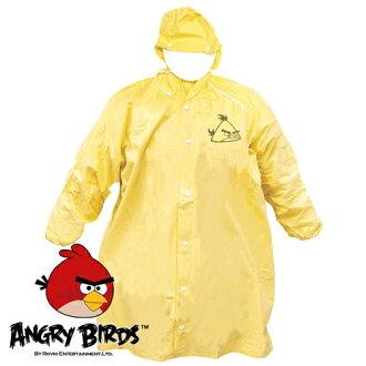 [Waterproof] 憤怒鳥全開式PVC兒童雨衣(亮黃)(221752YL)