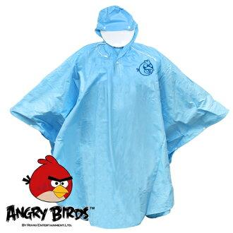 [Waterproof] 憤怒鳥PVC斗篷雨衣(水藍)(221769BL)