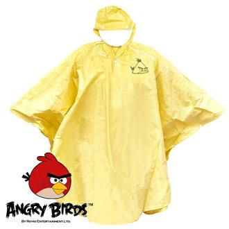 [Waterproof] 憤怒鳥PVC斗篷雨衣(亮黃)(221769YL)