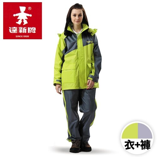 【達新牌】飛馳型兩件式休閒風雨衣套裝-綠 / 灰 D01G - 限時優惠好康折扣