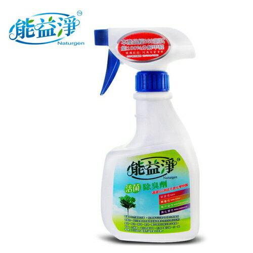 [能益淨] 純天然活菌除臭劑(NA040)