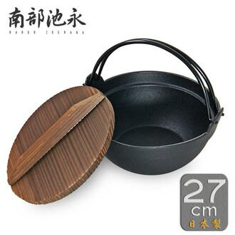 A0743《南部池永》日本南部鐵器健康鍋27cm(原裝進口)(812559)