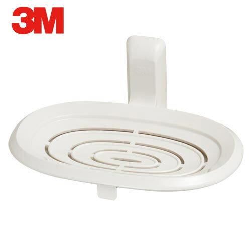 A0713《3M》無痕衛浴收納-肥皂架