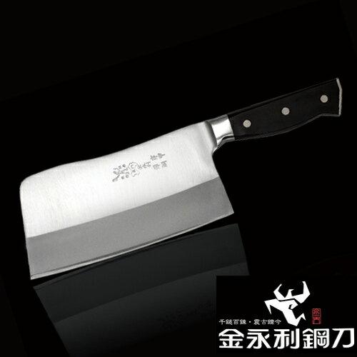 ㊣ 金門【金永利鋼刀】NA 4-1 新式圓頭剁刀
