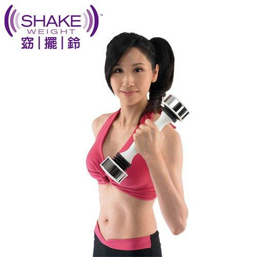 買就送↘花語項鍊+耳環套組+Shake Weight女性專用窈擺鈴