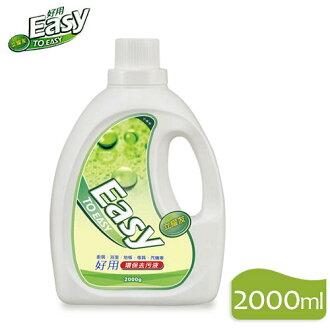 A0865【Easy】環保去污液-2000ml補充瓶