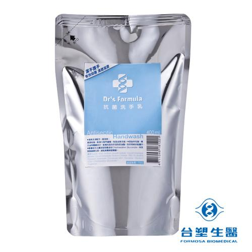 《台塑生醫》Dr's Formula抗菌洗手乳補充包-400ml(C7NF4DD04000)
