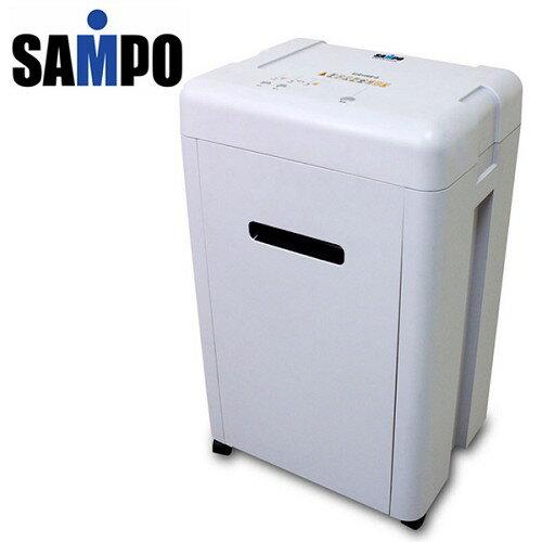 A0768《SAMPO》專業型碎紙機 CB-U9151SL