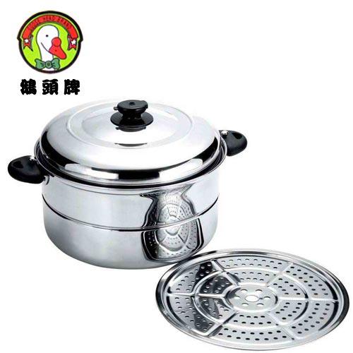 A0453《鵝頭牌》大容量多功能蒸煮鍋(32cm)