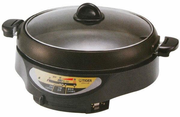 A0156【虎牌】萬用電氣鍋CPW-C13R