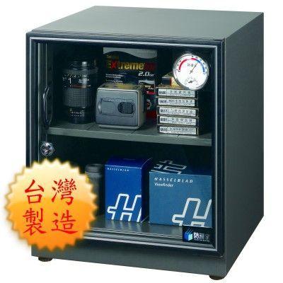 《防潮家》56公升 人氣商品 電子防潮箱 (D-60C)