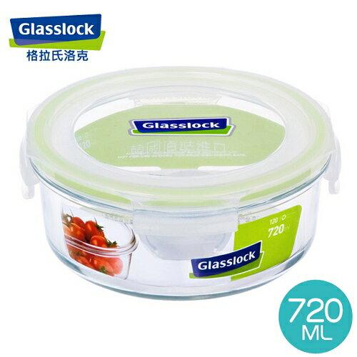 【Glasslock】強化玻璃微波保鮮盒 - 圓形720ml