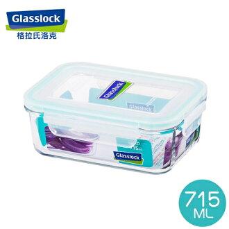【Glasslock】強化玻璃微波保鮮盒 - 長方形715ml(RP521/MCRB-071)