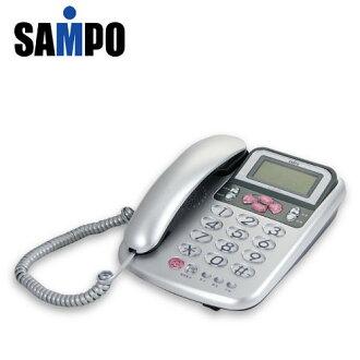 《SAMPO聲寶》來電顯示有線電話-銀色(HT-B1003L-S)