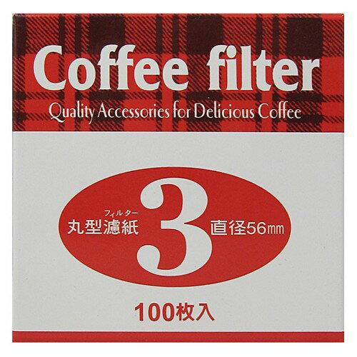 ~Pearl Horse~丸型咖啡濾紙3號~100枚入^(JA~P~005~003^)