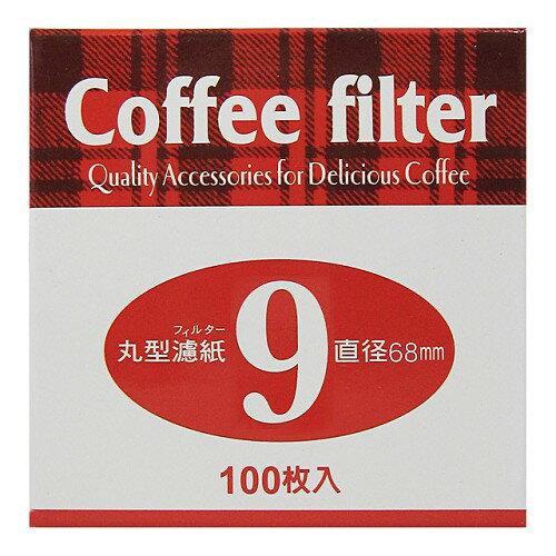 《Pearl Horse》丸型咖啡濾紙9號-100枚入(JA-P-005-009)