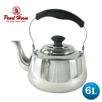 【寶馬牌】新款琴音茶壺-6L(JA-S-078-006)