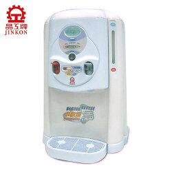 《晶工牌》8公升溫熱全自動開飲機(粉藍) JD-1503