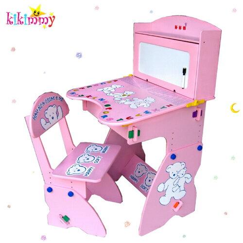 【KIKIMMY】升降學習桌-粉紅
