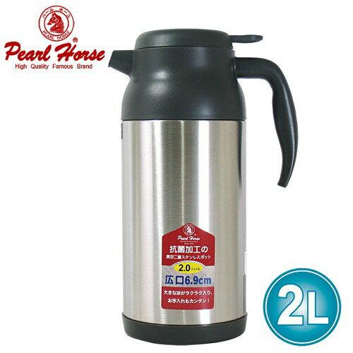 【寶馬牌】高型真空保溫水瓶-2.0L(KO-SHW-HB-2000)