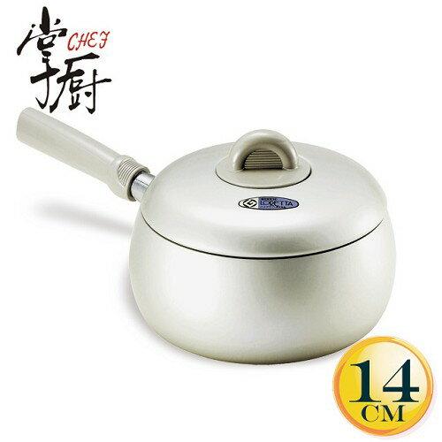 《掌廚》日本理研單柄牛奶鍋14cm(LO-14S)