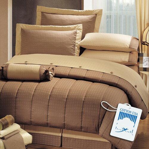 《MARTONEER》咖啡羅漫迷情  竹纖維 加大雙人七件式床罩組