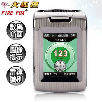 《火狐狸》TFT炫彩炫彩GPS全頻雷達警示器(專家版)/CM-888