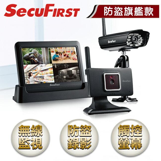 ★送↘托特包▼【SecuFirst】數位無線網路監視器/DWH-A059H