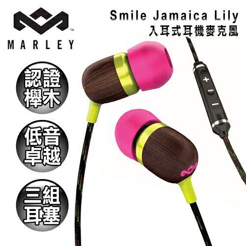 Marley Smile Jamaica Lily 入耳式耳機麥克風(牙買加-粉紅/三鍵式)(EAR-MAR-JE003LI)