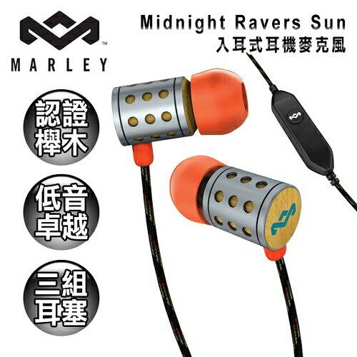 Marley Midnight Ravers Sun入耳式耳機麥克風(舞者-橘/單鍵式)(EAR-MAR-JE021SU)
