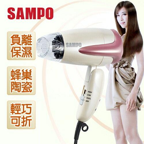 【聲寶SAMPO】陶瓷發熱低磁波負離子吹風機/ED-BA09TN