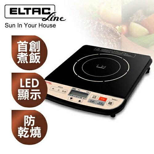 【歐頓ELTAC】變頻微晶電磁爐/EES-001