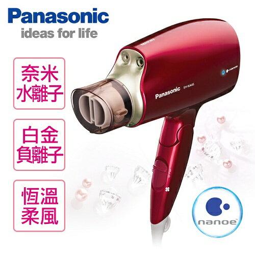 【國際牌Panasonic】奈米水離子吹風機。紅色/EH-NA45-RP