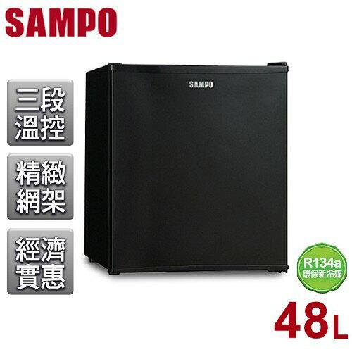 【聲寶SAMPO】48L電子式冷藏箱/KR-UA48C