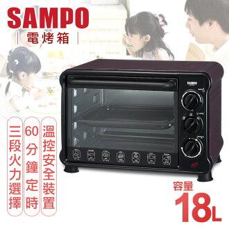 【聲寶SAMPO】18L電烤箱/KZ-PU18