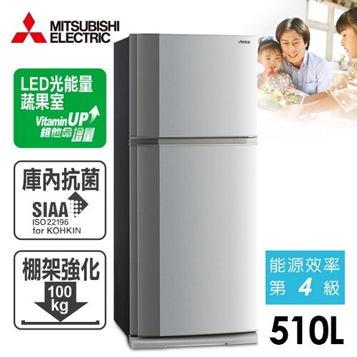 【三菱MITSUBISHI】510L負離子雙門電冰箱/銀灰色(MR-FT51E)