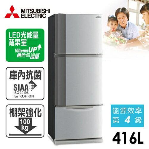 【三菱MITSUBISHI】416L負離子三門電冰箱/銀灰色(MR-VT42E)