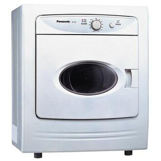 【國際牌Panasonic】5公斤落地型乾衣機/(NH-50V/NH-50V-H)